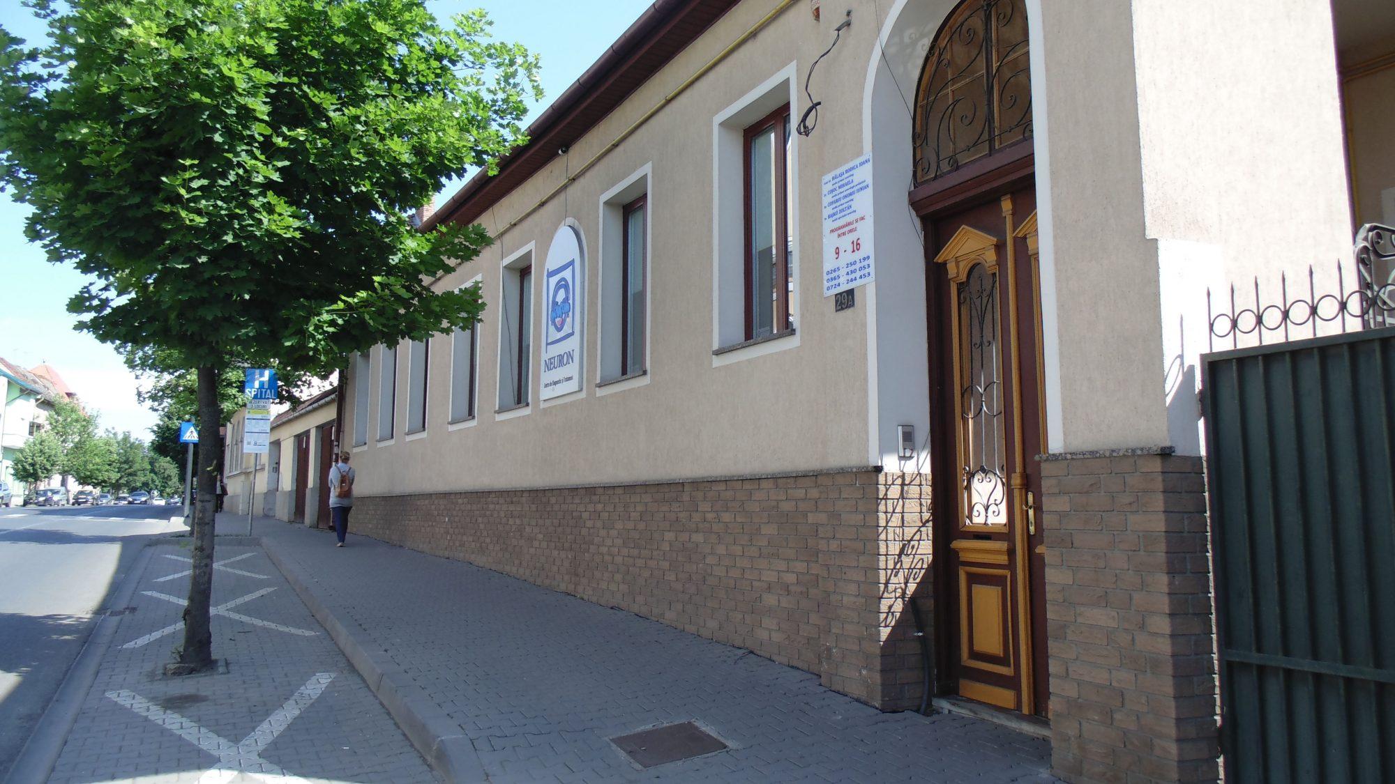 Centrul Medical – Intrare